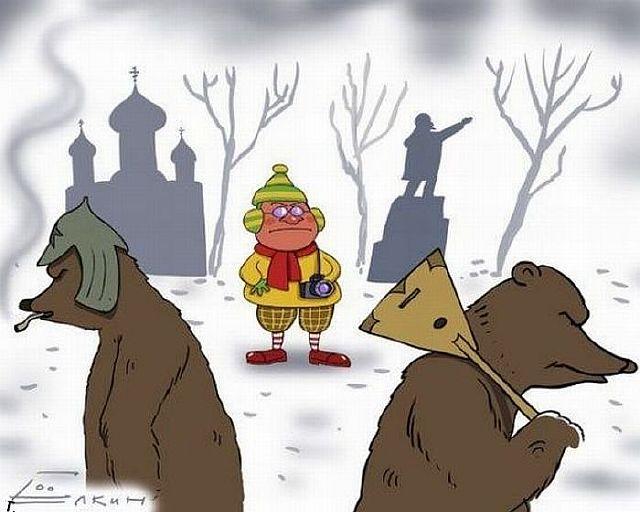 Русским депрессия не страшна