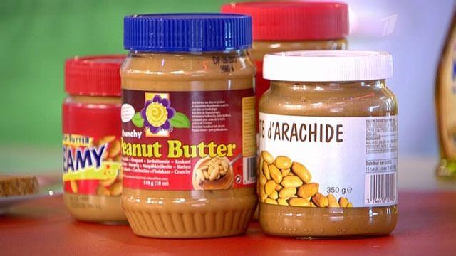 Канцерогенно ли арахисовое масло?