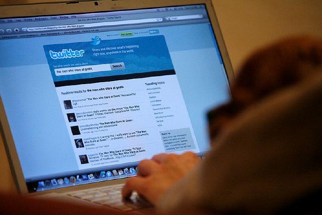 Как удалить учётную запись Twitter