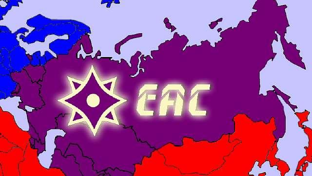 Путин желает создать Евроазиатский союз