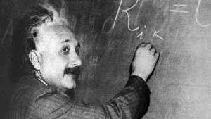 Как мыслят гении