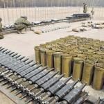 Уничтожение устаревших боеприпасов!