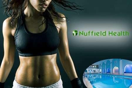 Специалисты некоммерческой организации Nuffield Health