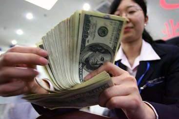 Народный банк Китая говорит, что больше не заинтересован в наращивании валютных резервов