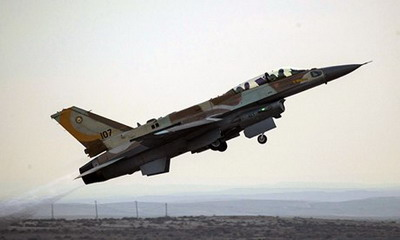 Israeli F-15I tactical fighter jet