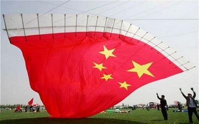 Банк международных расчётов предупреждает о возможности повторения азиатского кризиса модели 1998 года