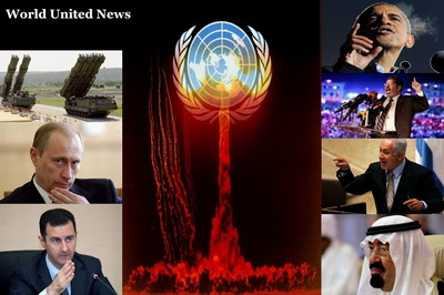 Сирия, Россия и библейские пророчества