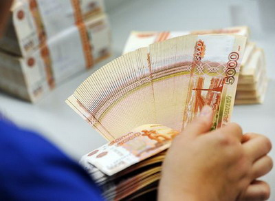 Получение кредита от России выдаёт серьёзность экономических проблем Украины