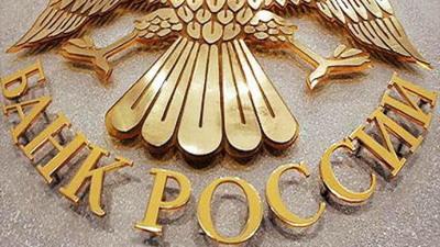 Россия едва избежала очередного банковского кризиса
