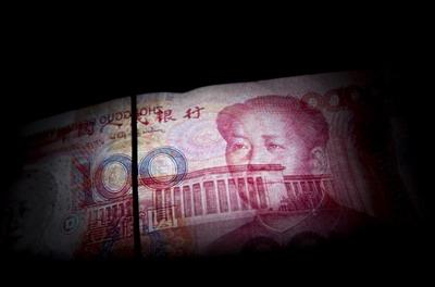 Юань обошёл евро, став второй самой торгуемой валютой в мире