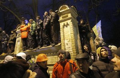APphoto_Ukraine Protest