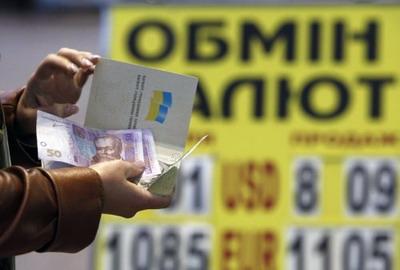 Резервы Украины находятся на опасно низких уровнях, отставая от показателей почти всех развивающихся стран