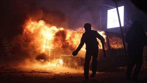 """Украинское радикальное движение """"Правая сторона"""""""