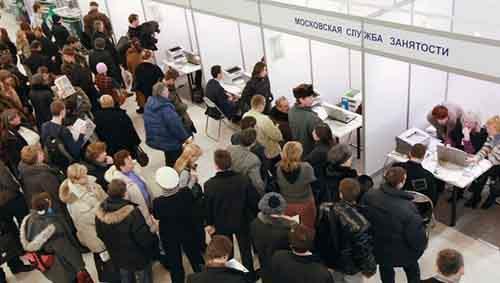 Уровень безработицы в России один из самых низких в мире