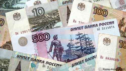 Москву не беспокоит снижение курса рубля
