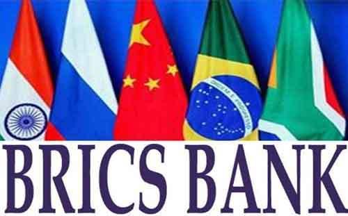 Cтраны БРИКС намерены основать свой банк в течение ближайших пяти лет