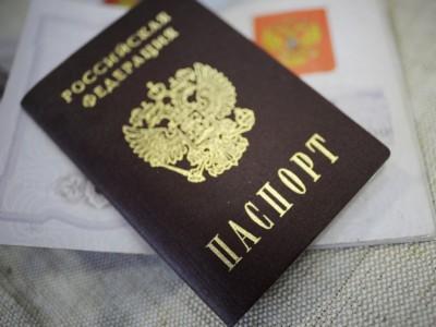 Российское гражданство в обмен на инвестиции
