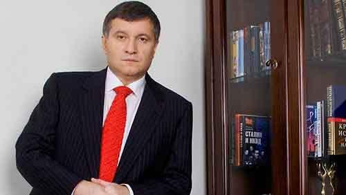 Министр иностранных дел Украины Арсен Аваков