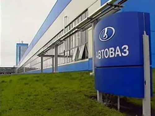 Руководство компании «АвтоВАЗ» грозит сайту обращением в суд за публикацию шпионских снимков