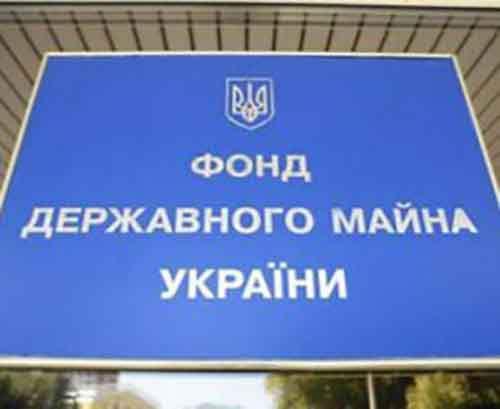 В Украине приостановили приватизацию