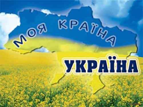Украина для украинцев