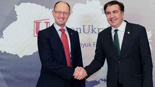 Саакашвили и Яценюк на открытом заседании фонда