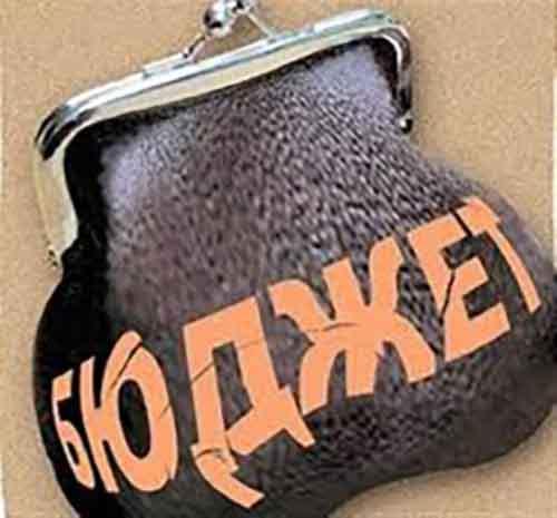 Планируется сокращение государственного бюджета