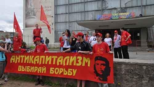 Расцвет антикапитализма