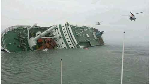 Число жертв крушения парома у берегов Южной Кореи возросло до 25, судьба свыше 270 пассажиров - неизвестна