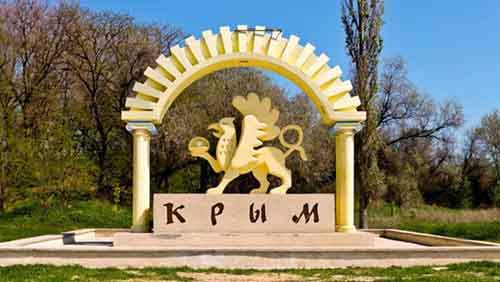 Китай намерен масштабно инвестировать в Крым