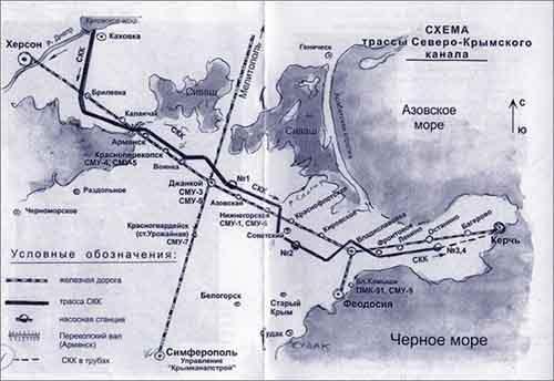 Воду в Крыму перекрыли местные власти - СМИ