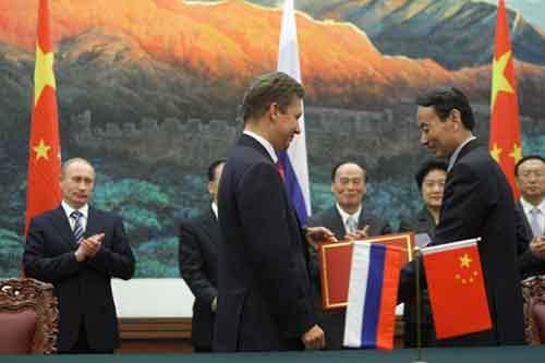 Началось: «Газпром» готовится разместить «символический» облигационный займ в юанях