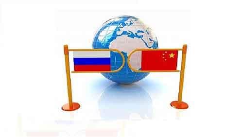 Россия и Китай намерены «усилить взаимную политическую поддержку»