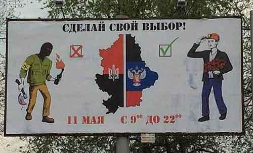 Почти 90% жителей Донбасса выбрали на референдуме самостоятельность региона