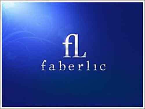 Актуальность косметики из каталога Фаберлик