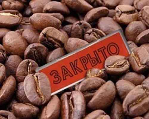 CoffeeShop в Челябинске закрыли из-за неправильных коммуникационных систем