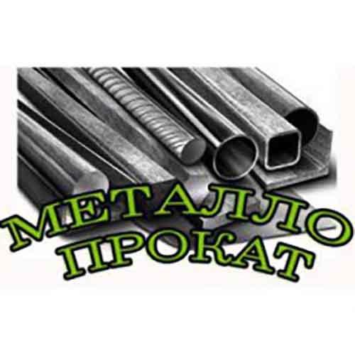 «МЕТАЛБУДСЕРВИС ТРЕЙД» - лучший металлопрокат в Украине
