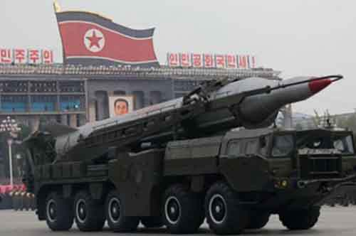 Запуск ракетных установок Северной Кореей