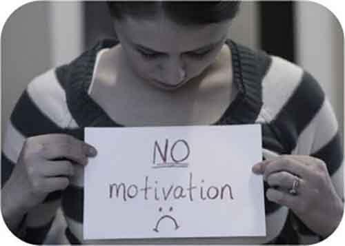 Секреты мотивации