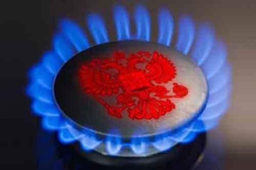 Украина хочет запастись на зиму, и приобрести 6-7 миллиардов кубов газа в Российской Федерации