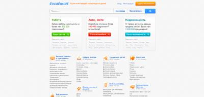 Делайте покупки с удовольствием на Localmart.ru