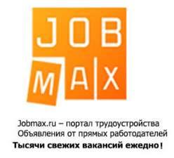 В Москве администратор вакансии, перспектива роста