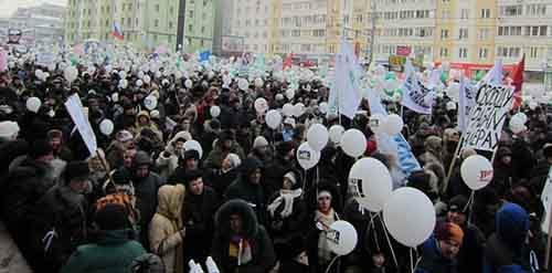 Moscow_rally_4_February_2012,_Yakimanka_Street,_Bolotnaya_Square_1