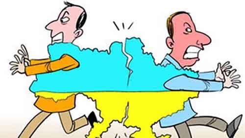 Россия и Украина: как всё обстоит на самом деле