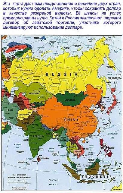 chinarussia-rus