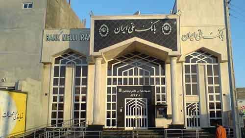 Bank_Melli_Iran_2-Nishapur