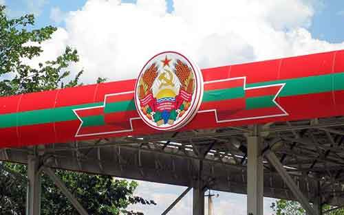 Transnistria border - Blog November 6, 2013