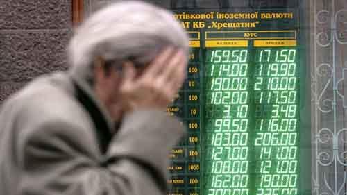 economy-imf-ukraine-oligarchs.si