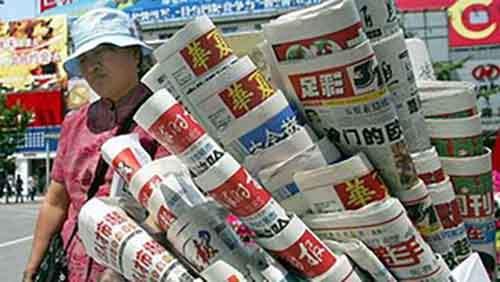 Что о кризисе рубля говорят китайские СМИ