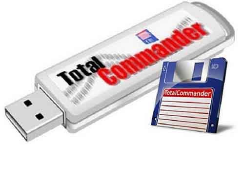Файловый менеджер TOTAL COMANDER